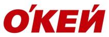 okey_logo